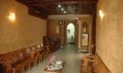Santhigiri Ayurveda Heritage