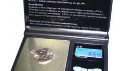 Весы портативные электронные «Весна». Е-69-500
