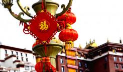 Новый год в Тибете