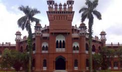 Памятники Бангладеша