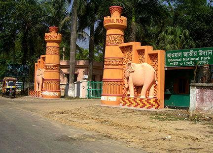 парк Багладеш Бхавал