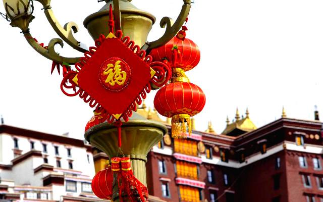 Новый год в Лхасе,Тибет