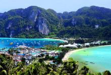 Андаманские острова, Порт-Блэр.